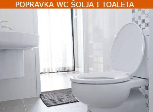 WC SOLJA SLAJDER